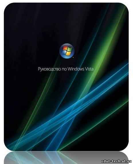 Ulead Video Graphics Lab v1 ключ.